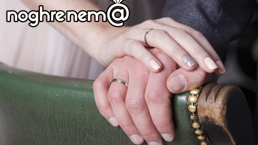 انگشتر ازدواج مردانه